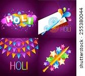 vector beautiful set of holi... | Shutterstock .eps vector #255380044