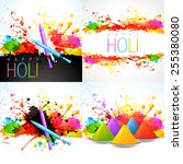 vector set of holi background... | Shutterstock .eps vector #255380080