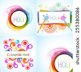 vector collection of holi... | Shutterstock .eps vector #255380086