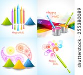 vector set of different colors... | Shutterstock .eps vector #255380089