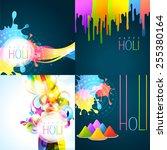 vector set of holi background... | Shutterstock .eps vector #255380164