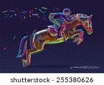 equestrian sport  rider in... | Shutterstock .eps vector #255380626