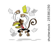 corporate monkey | Shutterstock .eps vector #255381250