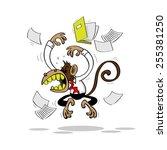 corporate monkey | Shutterstock .eps vector #255381250