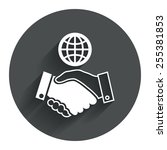 world handshake sign icon.... | Shutterstock .eps vector #255381853