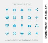 modern simple flat design... | Shutterstock .eps vector #255383524