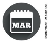 calendar sign icon. march month ...
