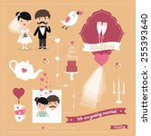 bride and groom wedding party... | Shutterstock .eps vector #255393640