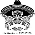 mexican skull with sombrero ...