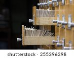 two open box in the archive... | Shutterstock . vector #255396298