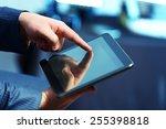 male hand touching screen... | Shutterstock . vector #255398818