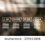 white rectangular linear... | Shutterstock .eps vector #255411808