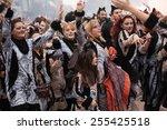 xanthi  greece   feb 22 ... | Shutterstock . vector #255425518