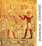 ancient egypt color images on...   Shutterstock . vector #255443500