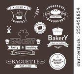 bakery signs set  retro... | Shutterstock .eps vector #255458854