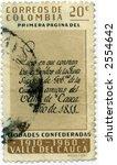 vintage postage stamp world ephemera columbia - stock photo
