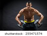 cross fit   man with barbell | Shutterstock . vector #255471574