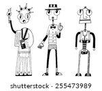 creatures people funny... | Shutterstock .eps vector #255473989
