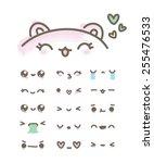 set kawaii emoticons | Shutterstock .eps vector #255476533