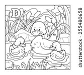 Coloring Book  Duck   Colorles...