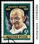 hungary   circa 1969  stamp... | Shutterstock . vector #255482086