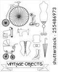 silhouettes of vintage objects  ... | Shutterstock .eps vector #255486973