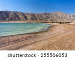 the red sea shore and chain...   Shutterstock . vector #255506053