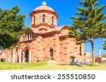 Church In The Village Of Pilon...
