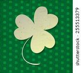 white paper three leaf clover...   Shutterstock .eps vector #255513379