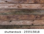 wood texture background | Shutterstock . vector #255515818