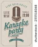 banner with microphone for... | Shutterstock .eps vector #255518368