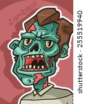 portrait of an angry zombie... | Shutterstock .eps vector #255519940