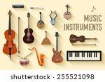 Flat Music Instruments...