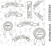 set of ribbons and labels about ... | Shutterstock .eps vector #255538564