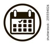calendar flat icon   vector | Shutterstock .eps vector #255554026