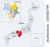 japan region kinki map | Shutterstock .eps vector #255585799