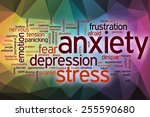 anxiety word cloud concept with ... | Shutterstock . vector #255590680