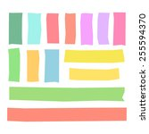 set of vector illustrations of... | Shutterstock .eps vector #255594370