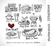 hand drawn restaurant poster  ...   Shutterstock .eps vector #255609049