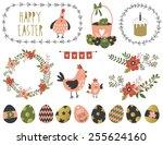 set of easter elements. vector... | Shutterstock .eps vector #255624160