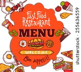 fast food restaurant colored... | Shutterstock .eps vector #255636559