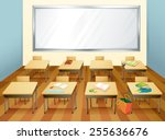 empty classroom with stationary ... | Shutterstock .eps vector #255636676