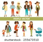 people's characters | Shutterstock .eps vector #255673510