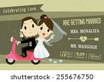 the bride and groom drive a... | Shutterstock .eps vector #255676750