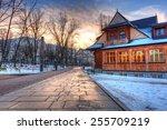 Sunset in the park of Zakopane at winter time, Poland - stock photo