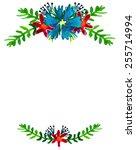 vector watercolor colorful...   Shutterstock .eps vector #255714994