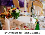 table set for an event party or ... | Shutterstock . vector #255732868