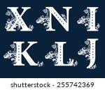 vintage floral alphabet set....   Shutterstock .eps vector #255742369