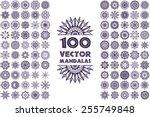 Vector Mandala Collection....