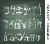 set of different hand drawn... | Shutterstock .eps vector #255751450